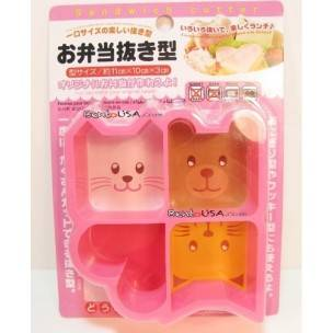 Japanese Bento Accessories Sandwich Cutter Seasoning MOLD
