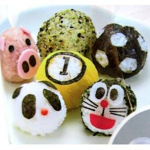 Japanese Bento Rice Mold Round Ball shape