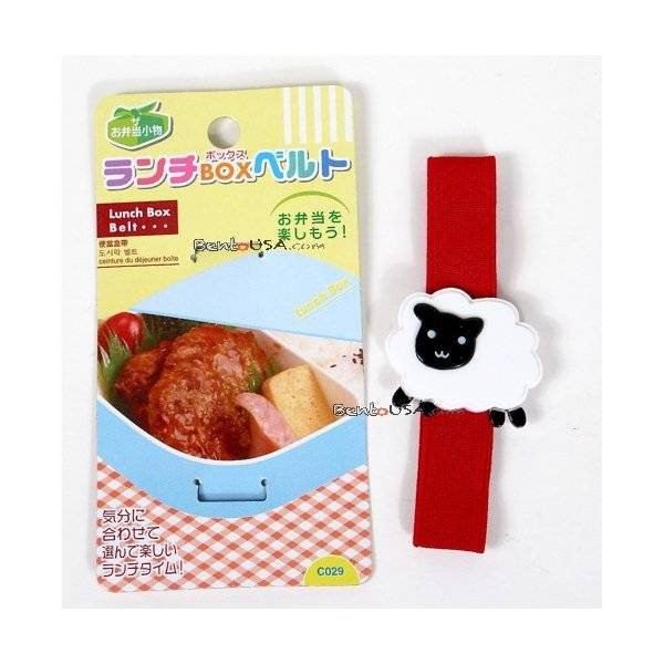 japanese bento lunch box bento strap sheep. Black Bedroom Furniture Sets. Home Design Ideas