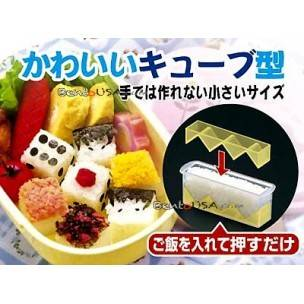 Japanese Bento Rice Mold 1 Bite Square