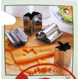 Japanese Bento  Vegetable Cutter Stainless Steel
