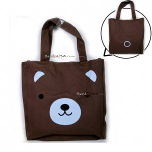 japanese bento accessories bento bag for bento lunch box brown. Black Bedroom Furniture Sets. Home Design Ideas