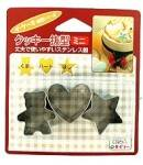 Japanese Bento Accessories Ham Cheese Cookie Cutter Set of 3