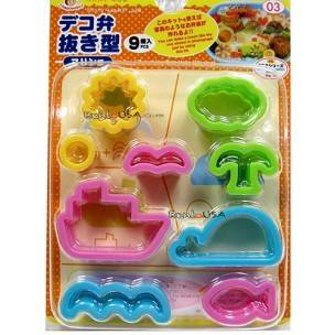 Japanese Bento Decoration Ham Cheese Cutter Set 9pcs Sea