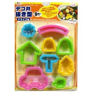 home car cutter set