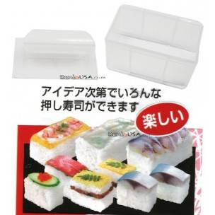 Japanese Bento Accessory Rice Mold for Spam Musubi Sushi