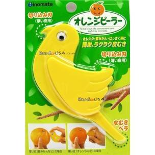 Orange Peeling Bird Japanese Kitchen Cooking Tool