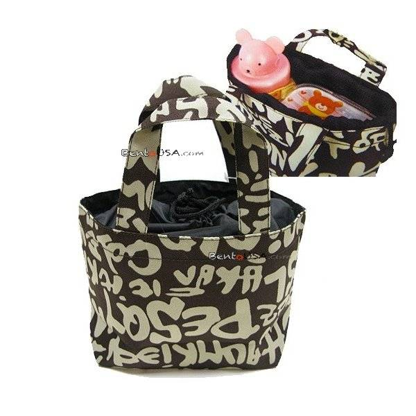 japanese bento accessories lunch bag for bento box brown. Black Bedroom Furniture Sets. Home Design Ideas