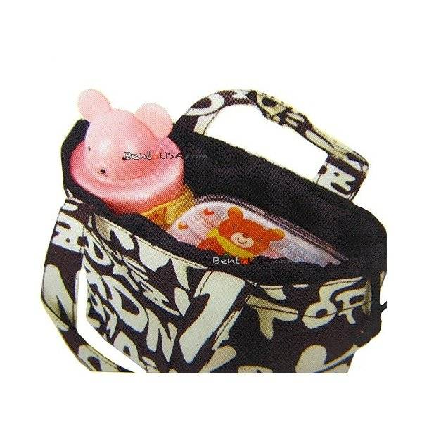 japanese bento accessories lunch bag for bento box brown retro. Black Bedroom Furniture Sets. Home Design Ideas