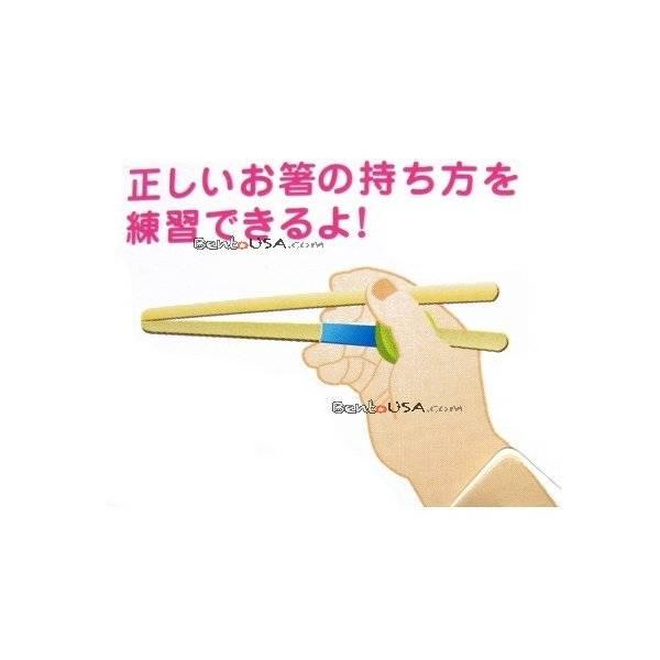 how to make kids chopsticks