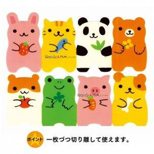 Japanese Microwavable Bento Baran Food Separator Sheet 24 Pcs Animal