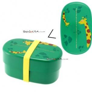 Japanese Bento Box 2 tier Lunch Box with Strap Giraffe