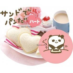 Japanese Bento Lunch Sandwich Cutter Remove Crust Heart uncrustable bread