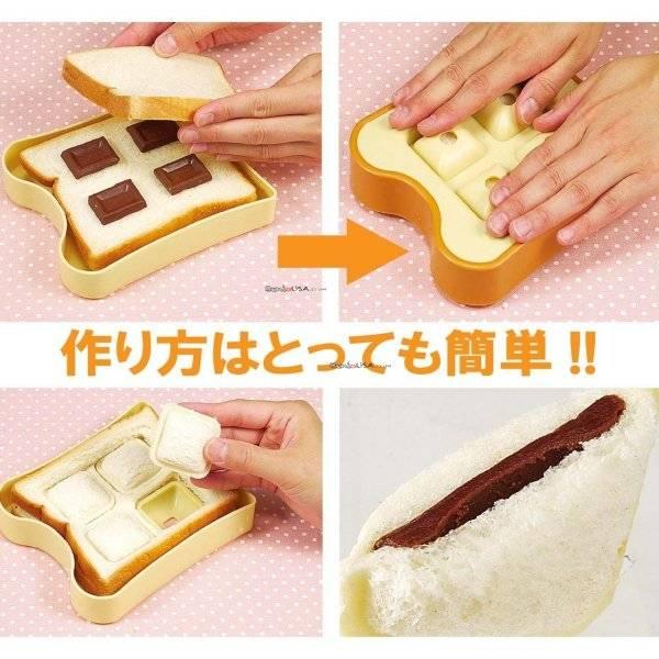 Mini sandwich
