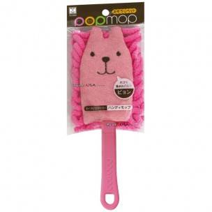 Japanese Micro Fiber Cleaning Pop Mop - Small Rabbit