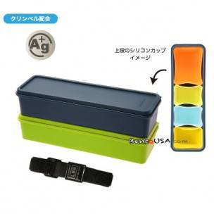 Japanese Ag+ Bento Box Lunch Box Set Slim with Silicone Cups