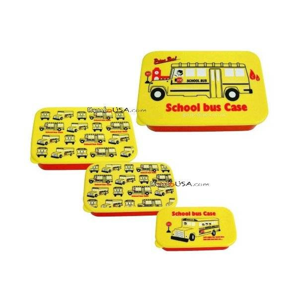 bento lunch box for school bento lunch box food container school picnic 4 leakproof 10 bento. Black Bedroom Furniture Sets. Home Design Ideas