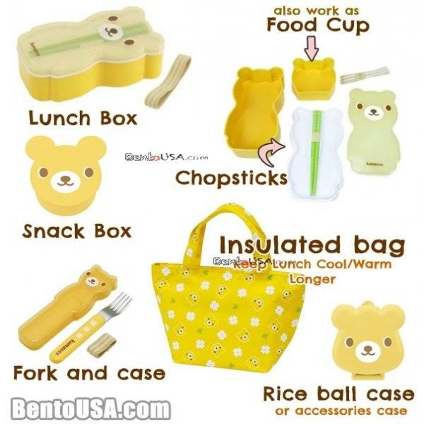 bear bento lunch box set with bag and cutlery all things for sale. Black Bedroom Furniture Sets. Home Design Ideas