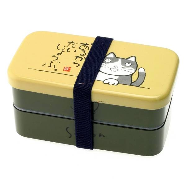 japanese bento box lunch box 2 tiered sakon cat. Black Bedroom Furniture Sets. Home Design Ideas