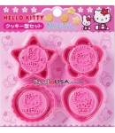 Kids School Lunch - Hello Kitty sandwich press cookie cutter