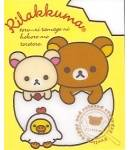 Rilakkuma Mini kawaii Bento Lunch Notes Series 2