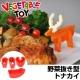Japanese Bento Accessories Cookie Cutter Set 3D Reindeer