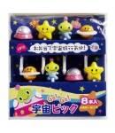 Japanese Bento Food Pick Space Alien Universe Star