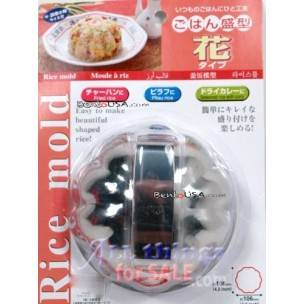 Japanese Bento RICE MOLD Stainless Steel FLOWER