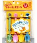 Japanese Bento Accessories Mini Fork Spoon set of 8