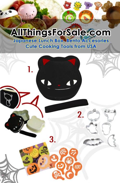 AllThingsForSale BentoUSA Halloween Bento Giveaway