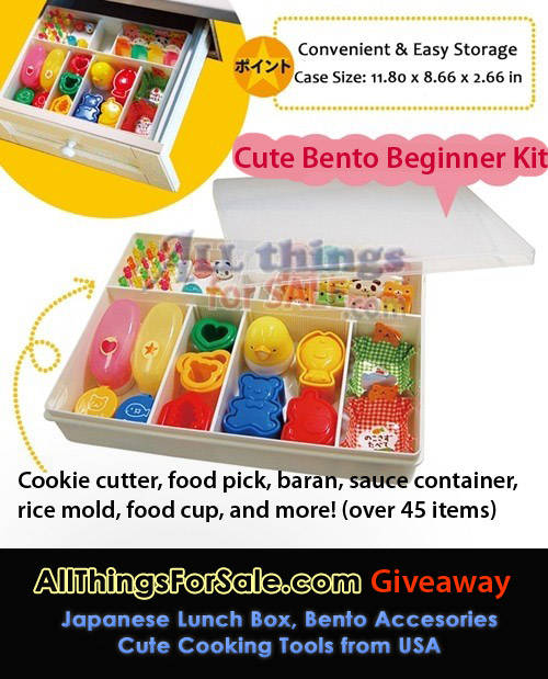 Cute Bento Beginner Kit Giveaway ends 9 Nov 2011, midnight PST