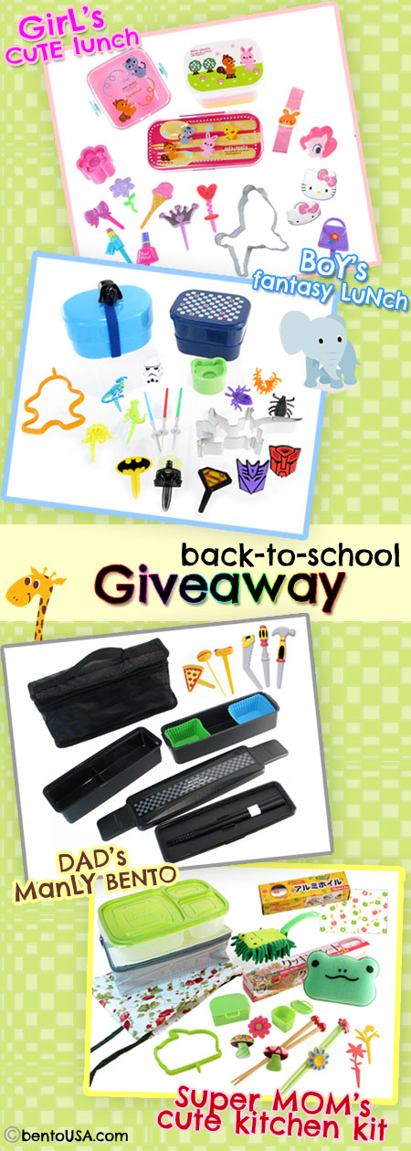 Back to School Bento Giveaway - All Things For Sale Bento USA