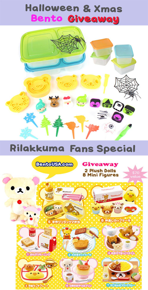 Halloween and Xmas Bento and Rilakkuma Giveaway