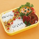 BentoUSA Bento Cutter and Cooking Mold Kai New Arrival 201332