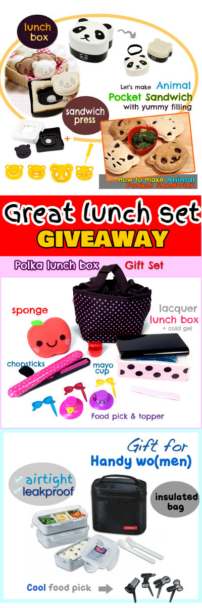 bento lunch box Christmas gift idea