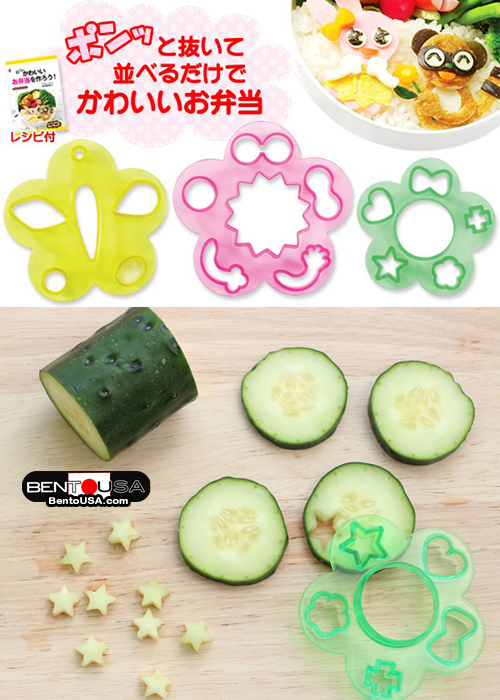 Star shape cucumber for salad charaben
