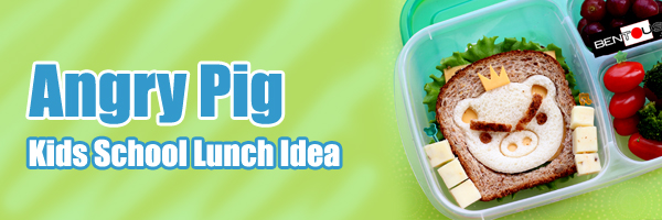 Bento School Lunch – Angry Pig in Easylunchboxes