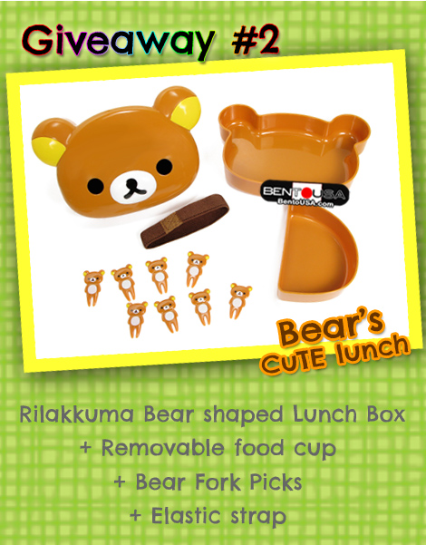 Giveaway - #rilakkuma Bear Kids Lunch Box and Food Pick