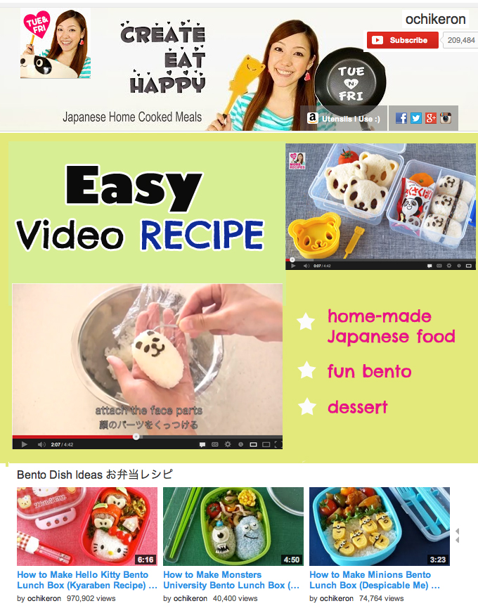 Japanese Home Made Video Recipe by ochikeron on Youtube