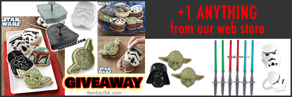 Bento Star Wars Cutters Giveaway