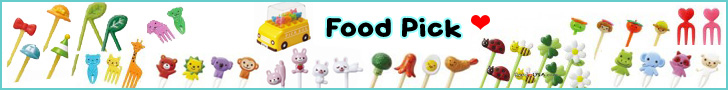 allthingsforsale-bento-usa-foodpick-banner-728x90-wide