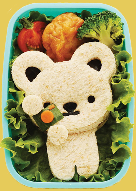 CuteZCute Bear Bento Lunch Box
