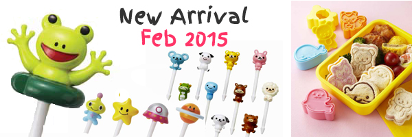 New Arrival Bento Food Picks and Cutters – February 2015