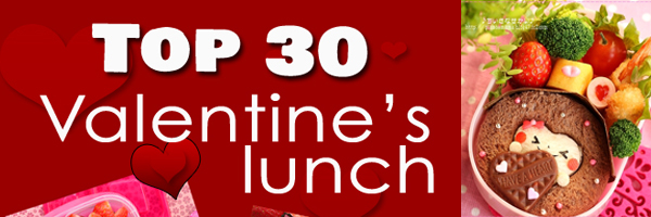 Top 30 Valentine's lunch bento idea