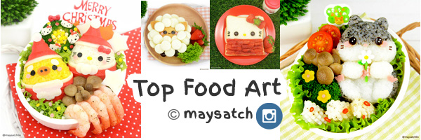 Top Cute Bento Food Art from Maysatch