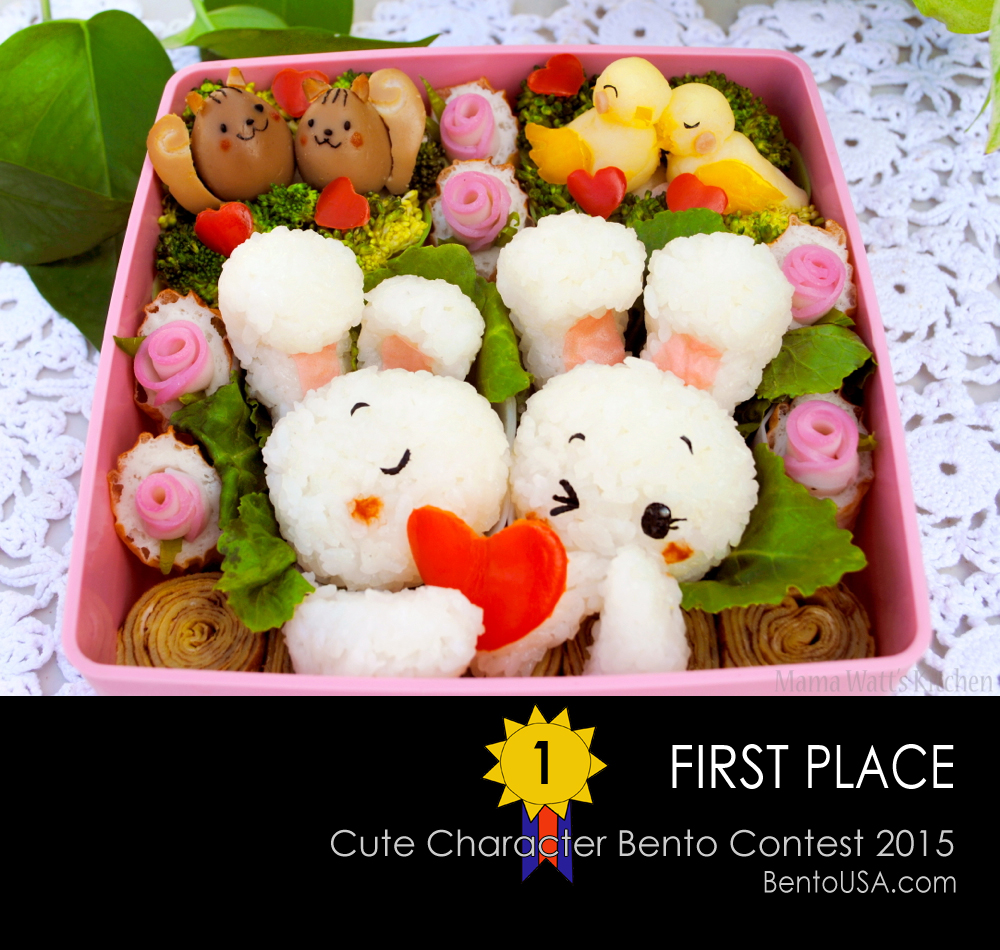 First place winner - Animals in the Forest theme bento lunch