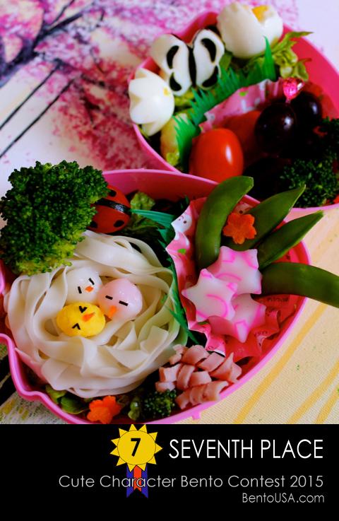 Bird Nest pasta bento lunch box