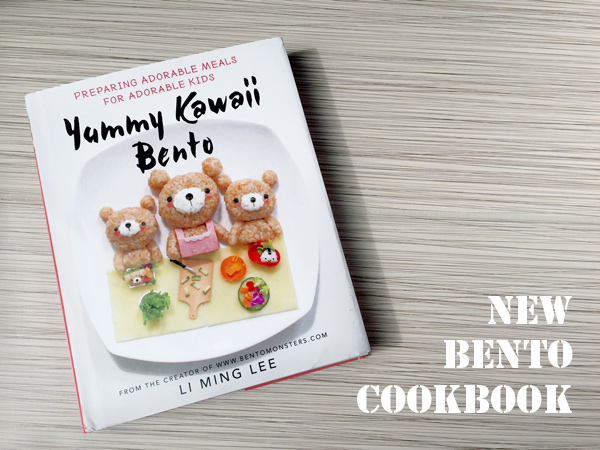 Yummy Kawaii Bento Cookbook by BentoMonsters