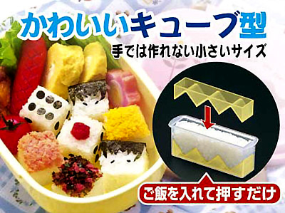 japanese bento rice mold onigiri mold all things for sale auto design tech. Black Bedroom Furniture Sets. Home Design Ideas