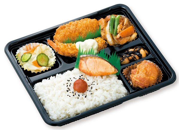 Bento Box sold in Japanese Bento Shop, Hokka Bento